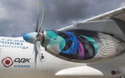 Novo motor de turbopropulsor russo TV7-117ST inicia testes de voo